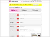 chatpia2