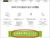 dmmfx1