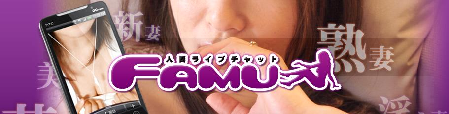 famu1