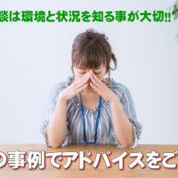 shigoto-yametai