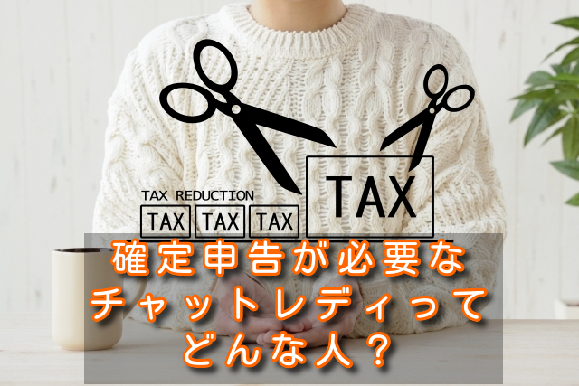 chatlady-tax