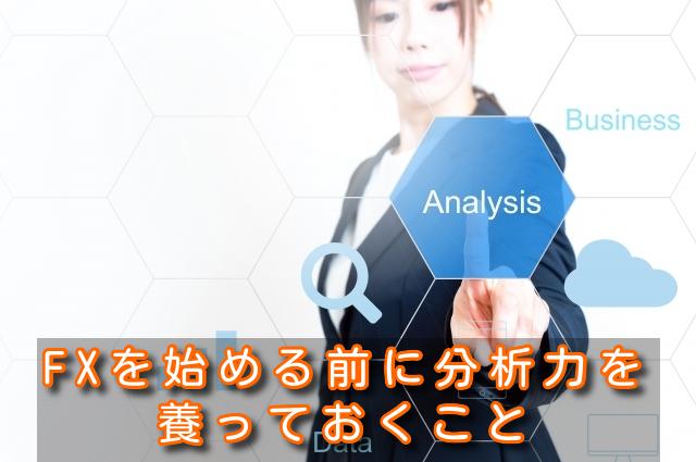 fx-analysis