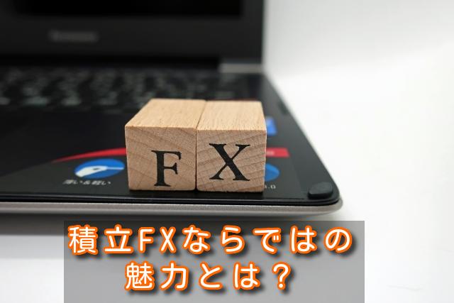 fx-reserve