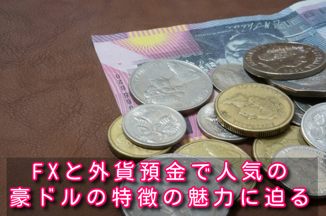 fx-australian-dollar